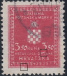 Croatia Official stamp error dot connecting letters R and Ž in DRŽAVA