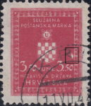 Croatia Official stamp error white area next to the right frame