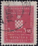 Croatia Official stamp error white line inside zero in denomination
