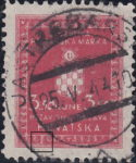 Croatia Official stamp error dot connecting the third bottom ornament and inner frame