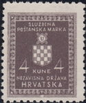 Croatia Official stamp error dot next to the coat of arms