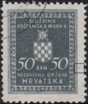 Croatia Official stamp error dot to the right, outside the frame