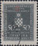Croatia Official stamp error dot on the lower part of letter Ž in SLUŽBENA