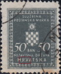 Croatia Official stamp error scratch below letter R and another below letter V in HRVATSKA