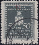 Croatia Official stamp error Letter Ž in DRŽAVNA broken