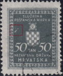 Croatia Official stamp error scratches in the field next to the left inner frame