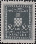 Croatia Official stamp error dot above numeral 5 to the right