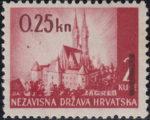 Croatia postage stamp overprint error