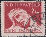 Croatia war tax stamp error white dot above last letter A in HRVATSKA