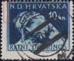 Croatia war tax stamp error uderprint distorted