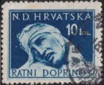 Croatia war tax stamp error white dot