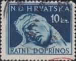 Croatia war tax stamp error uderprint left border