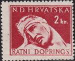 Croatia war tax stamp error white dot below letter A in HRVATSKA