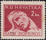 Croatia war tax stamp error colored dot RATNI
