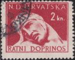 Croatia war tax stamp error dot in DOPRINOS