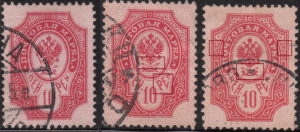 Duchy of Finland postage stamps 10 pennia Types