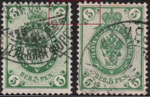 Duchy of Finland postage stamps 5 pennia: Types