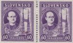 Slovakia 1939 Jozef Murgas postage stamp error spot on building