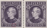 Slovakia 1942 Andrej Hlinka postage stamp error white dot above N