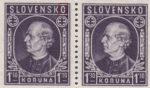 Slovakia 1942 Andrej Hlinka postage stamp error letter O in SLOVENSKO damaged
