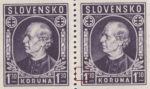 Slovakia 1942 Andrej Hlinka postage stamp error white dot next to the left denomination