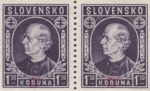 Slovakia 1942 Andrej Hlinka postage stamp error two types of letter R in KORUNA