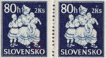 Slovakia 1943 charity for children postage stamp error line on shoe broken