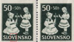 Slovakia 1943 charity for children postage stamp error letter V in SLOVENSKO damaged