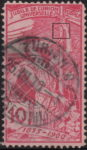 Switzerland UPU anniversary postage stamp error
