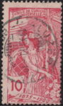 Switzerland postage stamp perforation error