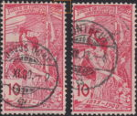 Switzerland postage stamp plate flaw