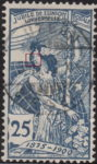 Switzerland 25 cents UPU anniversary postage stamp error
