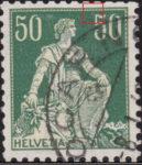Swiss stamp Helvetia error