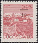 Yugoslavia 1985 Tourism postage stamp Budva shifted overprint