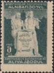 Yugoslavia 1945 Constitutional Assembly postage stamp offset error