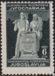 Yugoslavia 1945 Constitutional Assembly 6 din postage stamp