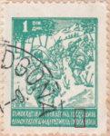 Yugoslavia 1945 1 din postage stamp error white dot