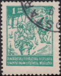 Yugoslavia 1945 1 din postage stamp error blurred print