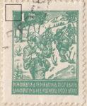 Yugoslavia 1945 1 din postage stamp error upper left corner filled with color