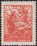 Yugoslavia 1945 20 din postage stamp error