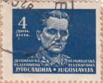 Yugoslavia 1945 4 din Tito postage stamp error dot below DIN