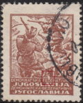 Yugoslavia 1945 1.50 din partisans postage stamp type