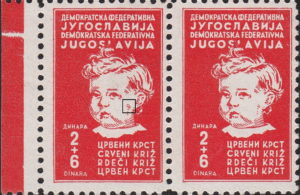 Yugoslavia 1945 Red Cross stamp plate flaw