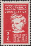 Yugoslavia 1945 Red Cross stamp error