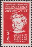 Yugoslavia 1945 Red Cross stamp error blush on baby's cheek