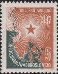 Yugoslavia 1947 annexation of Zone B stamp error 5 din lower frame damaged