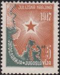 Yugoslavia 1947 annexation of Zone B stamp error 5 din