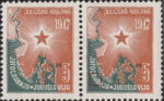 Yugoslavia 1947 annexation of Zone B stamp plate flaw 5 din First letter A in ЈУГОСЛАВИЈА damaged on top