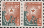 Yugoslavia 1947 annexation of Zone B stamp plate flaw 5 din First letter J in JUGOSLAVIJA damaged
