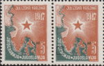 Yugoslavia 1947 annexation of Zone B stamp plate flaw 5 din Cyrillic letter L (Л) broken